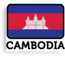 National flag of Cambodia Canvas Print