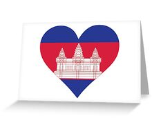 A heart for Cambodia Greeting Card