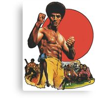 Afro Kung Fu  Canvas Print