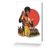 Afro Kung Fu  Greeting Card