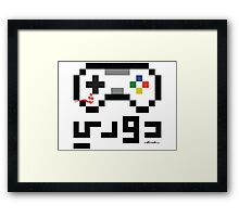Pixel Art \ Super Nintendo Framed Print