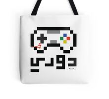 Pixel Art \ Super Nintendo Tote Bag