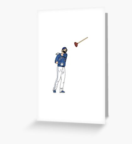 Bautista Greeting Card