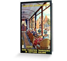 Rome Italy Interior luxury tourist tram Italian travel Greeting Card
