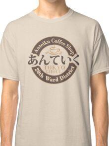 Antieku Coffee Shop (Clean Label) Classic T-Shirt