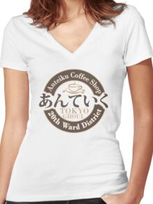 Antieku Coffee Shop (Clean Label) Women's Fitted V-Neck T-Shirt