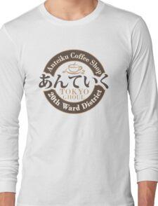 Antieku Coffee Shop (Clean Label) Long Sleeve T-Shirt