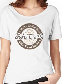 Antieku Coffee Shop (Clean Label) Women's Relaxed Fit T-Shirt