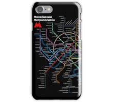 Moscow Metro (dark) iPhone Case/Skin