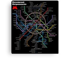 Moscow Metro (dark) Canvas Print