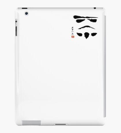Storm Trooper Brush Stroke iPad Case/Skin