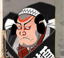Kabuki Actor Japanese Woodcut by Madara Mason