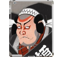Kabuki Actor Japanese Woodcut iPad Case/Skin