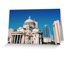 First Church of Christ Scientist Greeting Card