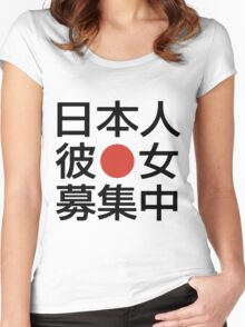 LOOKING FOR A JAPANESE GIRLFRIEND HARAJUKU JAPANESE LETTER Women's Fitted Scoop T-Shirt