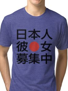 LOOKING FOR A JAPANESE GIRLFRIEND HARAJUKU JAPANESE LETTER Tri-blend T-Shirt
