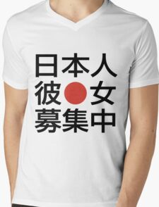 LOOKING FOR A JAPANESE GIRLFRIEND HARAJUKU JAPANESE LETTER Mens V-Neck T-Shirt