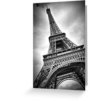 "Eiffel Tower ""dynamic"" Greeting Card"