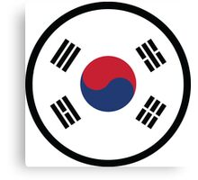 Marked by South Korea Canvas Print
