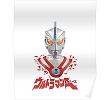 LOW POLYGON PORTRAIT - ULTRAMAN ACE Poster