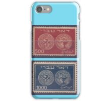 Israeli Doar Ivri (Hebrew Post) stamps  iPhone Case/Skin