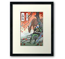 Old Japanese Legend of Zelda Framed Print