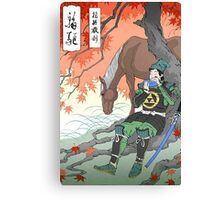 Old Japanese Legend of Zelda Canvas Print