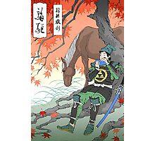 Old Japanese Legend of Zelda Photographic Print