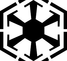 Star Wars: The Old Republic Sith Symbol by Nm-Tange