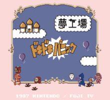 Doki Doki Panic / Super Mario Bros. 2 Kids Clothes