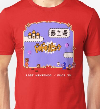 Doki Doki Panic / Super Mario Bros. 2 Unisex T-Shirt