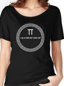 Pi  mathematical constant Cyrillic Style Graphic Tee geek Women's Relaxed Fit T-Shirt