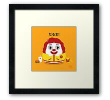 Ronald Daruma Framed Print