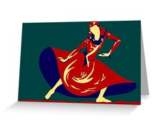 Colorful Silhouette of a Woman Dancing Greeting Card