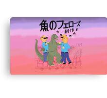 Fishfellas Godzilla Canvas Print