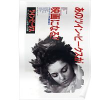 Fire Walk With me japan Poster