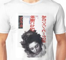 Fire Walk With me japan Unisex T-Shirt