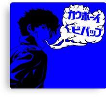 Havin' a Smoke (Blue) Canvas Print
