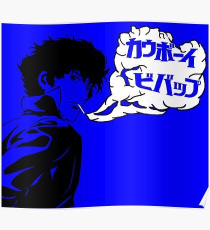 Havin' a Smoke (Blue) Poster