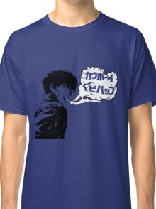Havin' a Smoke (Blue) Classic T-Shirt