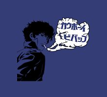 Havin' a Smoke (Blue) Unisex T-Shirt