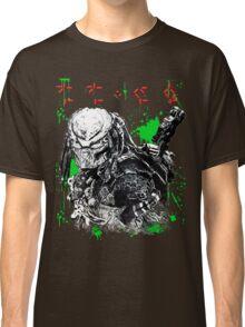 the predator Classic T-Shirt