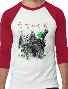 the predator T-Shirt