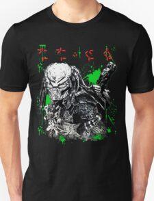 the predator Unisex T-Shirt