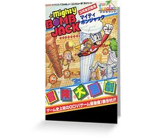 Mighty Bomb Jack Greeting Card