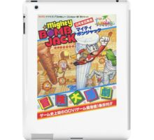 Mighty Bomb Jack iPad Case/Skin