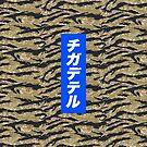 CHIGADETERU Box Logo Katakana - Tiger stripe camo by Chigadeteru