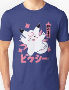 Pixy Clefable Pokemon T-Shirt