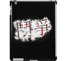 Fight in Chinese iPad Case/Skin