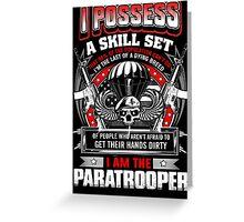 paratrooper, airborne, airborne mom, airborne brotherhood, airborne wife  Greeting Card